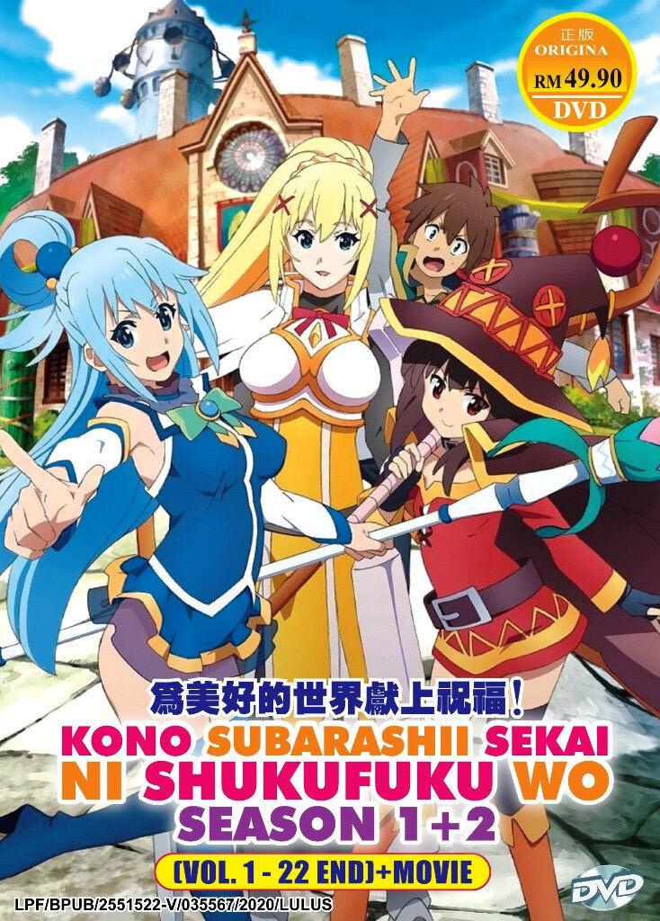 Kono Subarashii Sekai Ni Shukufuku Wo Season 1-2 + Movie Japanese Anime DVD