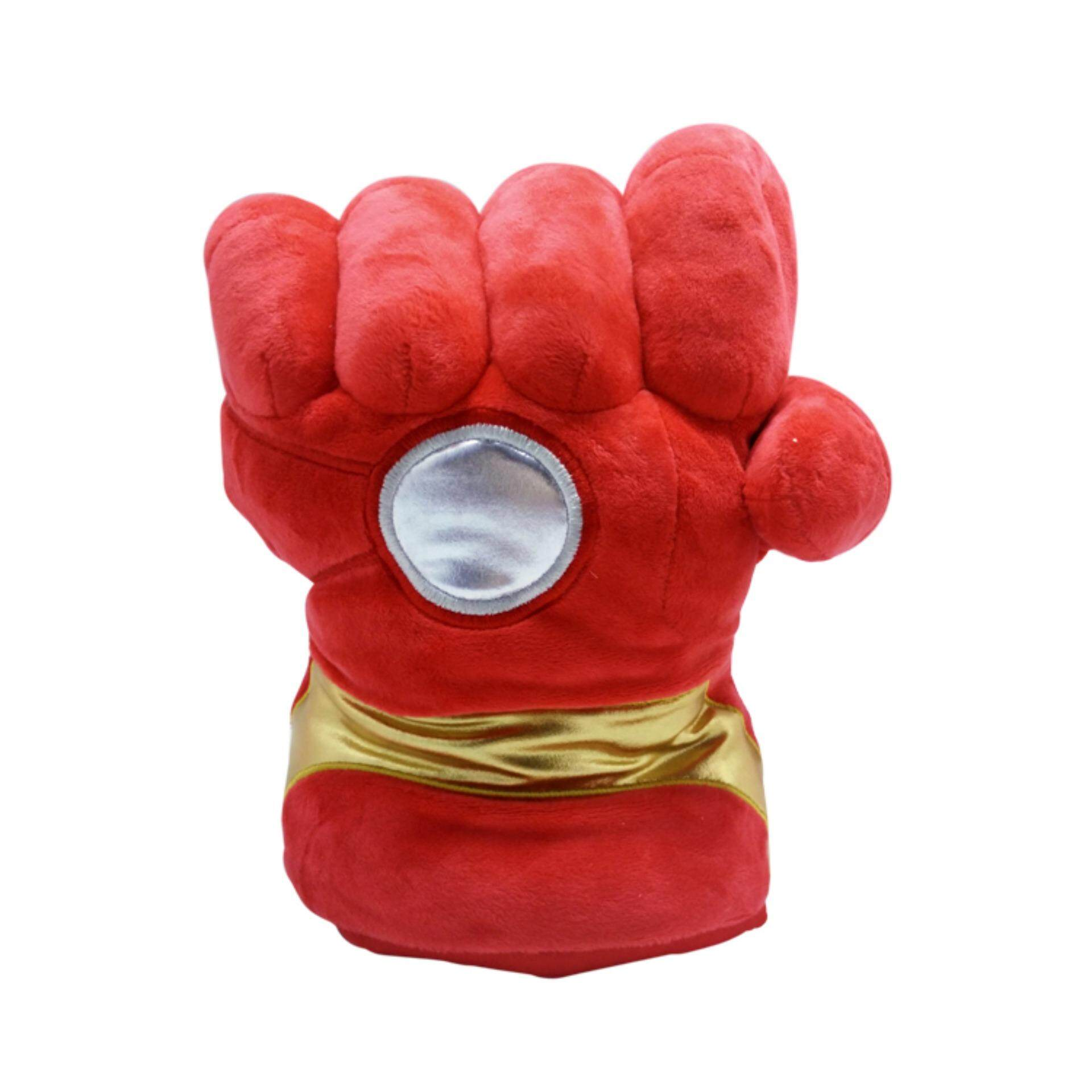 Marvel Avengers Ironman Fist Plush Toy 11 Inches - Red Colour
