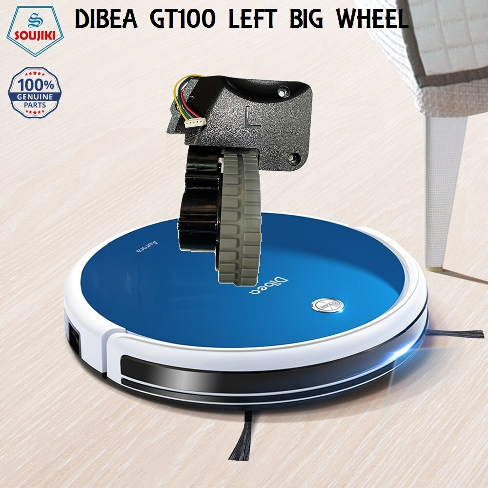 DIBEA GT100 LEFT BIG WHEEL COMPONENT Ready Stock