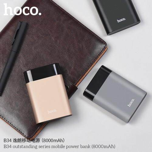 hoco.B34 Outstanding Series Mobile Power Bank8000mAh)