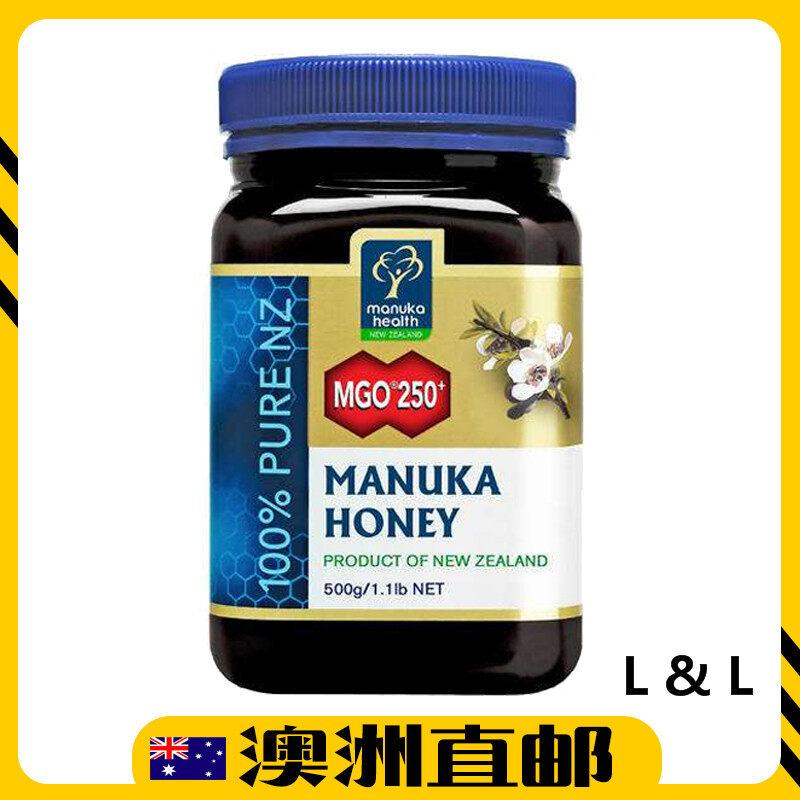 [Pre Order EXP: 04/2023yr] Manuka Health MGO 250+ UMF 10 Manuka Honey 500G (Made in New Zealand)
