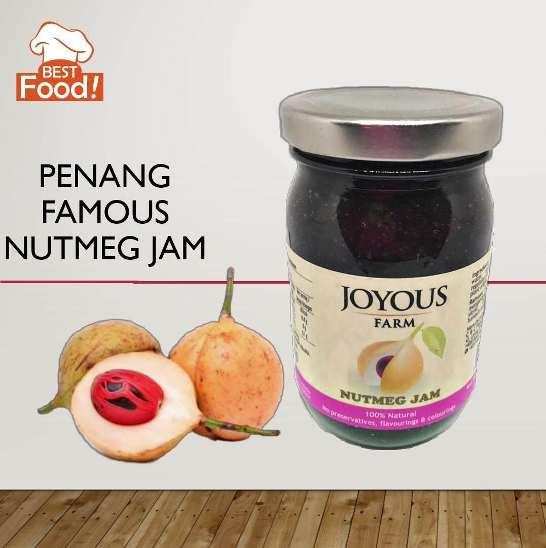 100% Natural Penang Nutmeg Jam / Jam Buah Pala - 230 gram