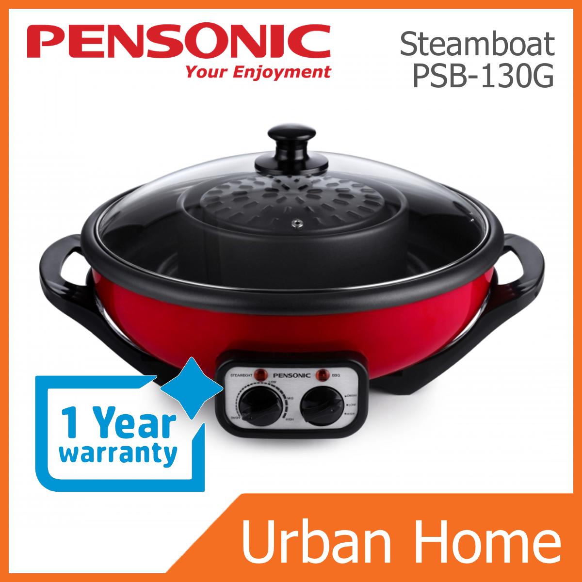 PENSONIC 3L 2100w Steamboat BBQ (PSB-130G/PSB130G)