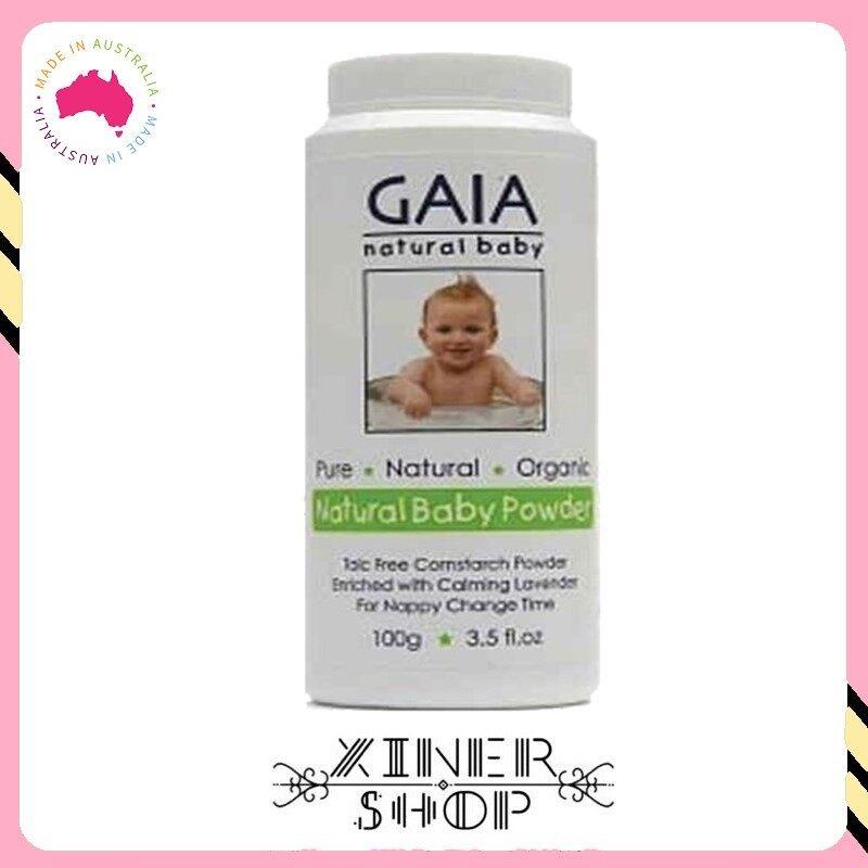 [Pre Order] GAIA Natural Baby Powder ( 100g )(Made in Australia)