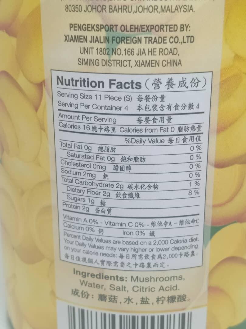 Ranesa Brand Whole Top Quality Mushrooms 425g x 4 Tin