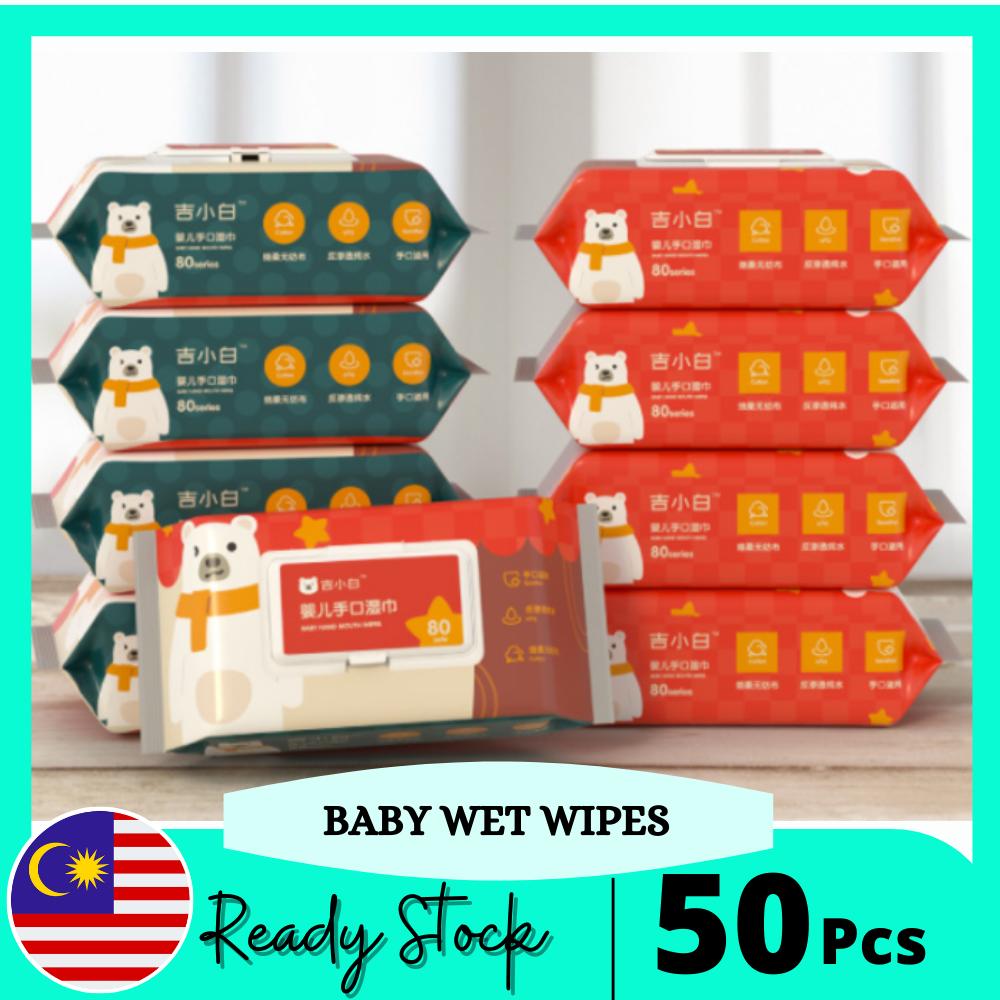 Baby Wet Tissue Baby Wipes 50pcs Tissue Wipe ★READY STOCK★