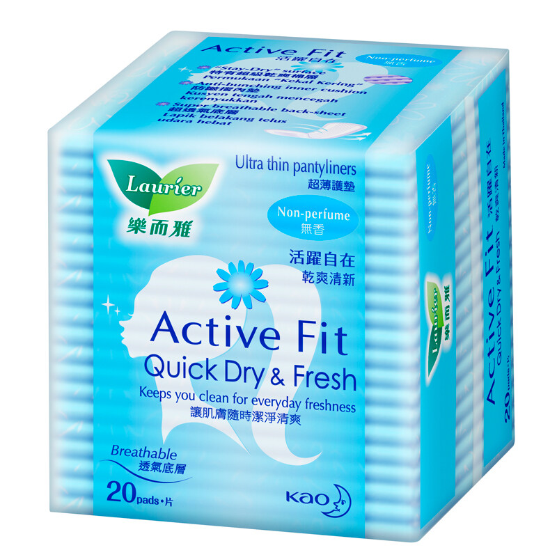 Laurier Active Fit Non-Perfume Pantyliner (20s / 40s)