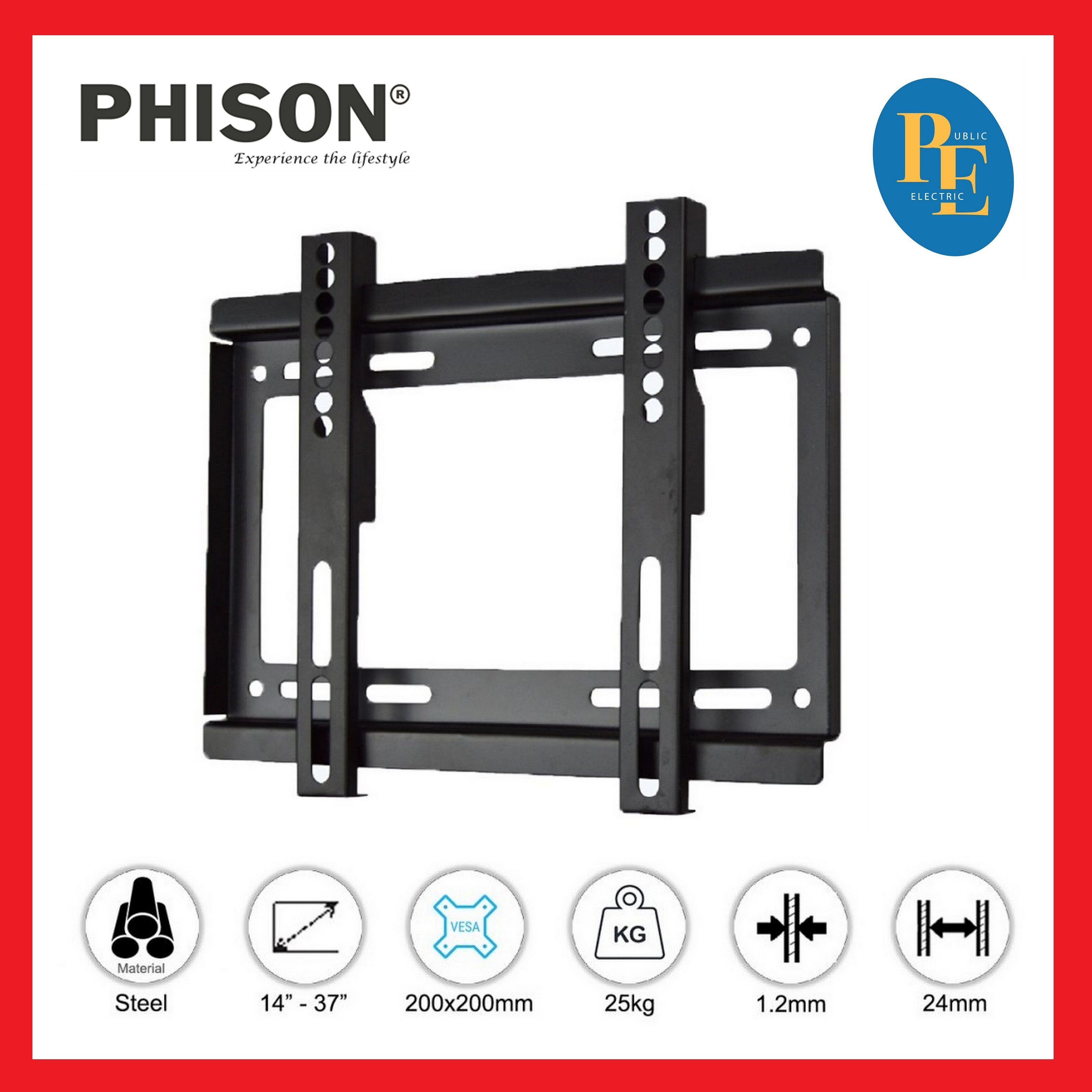 "Phison Universal Fixed Wall Mount TV Bracket 14""~37"" - PM-32F"