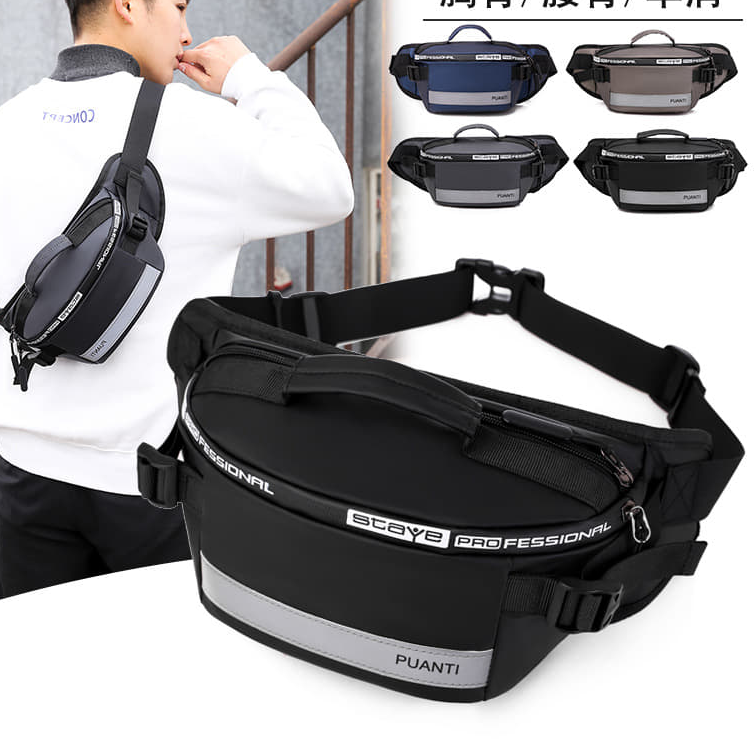 [Msia Warehouse Direct] 2020 Korean Series Men Nylon Waist Pouch Chest Bag Water Resistant Sling Stylish Waist Pack Multipurpose Shoulder Bag Crossbody Multifunctional String Prefect Gift For Love One Kulit Halal