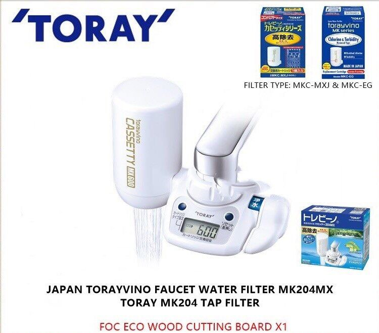 Toray MK204 Torayvino MK204MX Tap Water Purification 0.01 Micron Rating Lead Reduction Digital Monitoring Counter