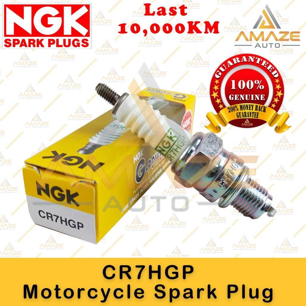 NGK G-Power Platinum Spark Plug CR7HGP - Last 10,000KM (Honda EX5, Wave, C70, Yamaha Ego S115, Lagenda, Modenas Kriss, Suzuki Shogun, Smash) - Amaze Autoparts