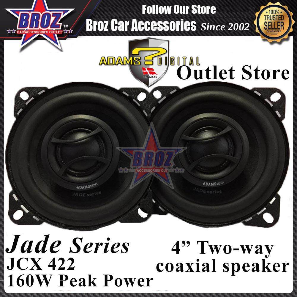 Adams Digital Jade Series JCX-442 4inch 2-Way Coaxial Speaker 160W Max Power