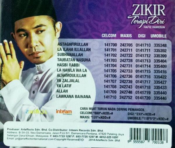 Hafiz Hamidun Zikir Terapi Diri CD Lagu Nasyid Original New And Sealed