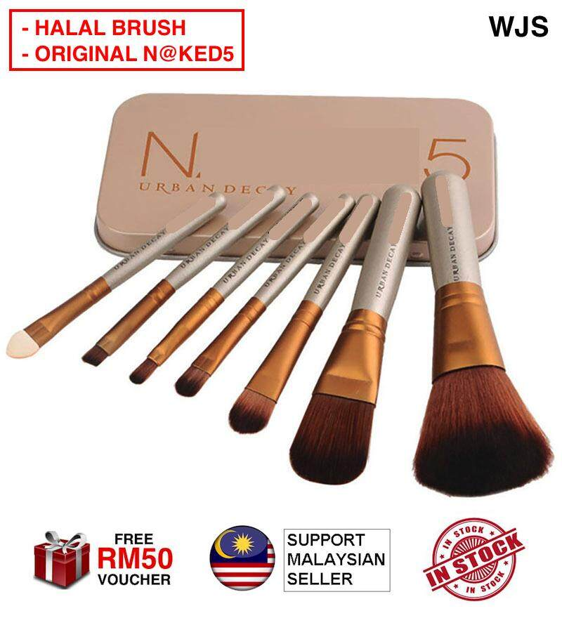 (HALAL BRUSH) WJS 7pcs 7 pcs Make Up Brush N5 Nake 5 Nude5 Brush Kit with Box Make Up Set Make Up Brush Set Travel Makeup Brush Make Up Urban Decays Makeup FREE CONTAINER BOX GOLD BROWN [FREE RM 50 VOUCHER]