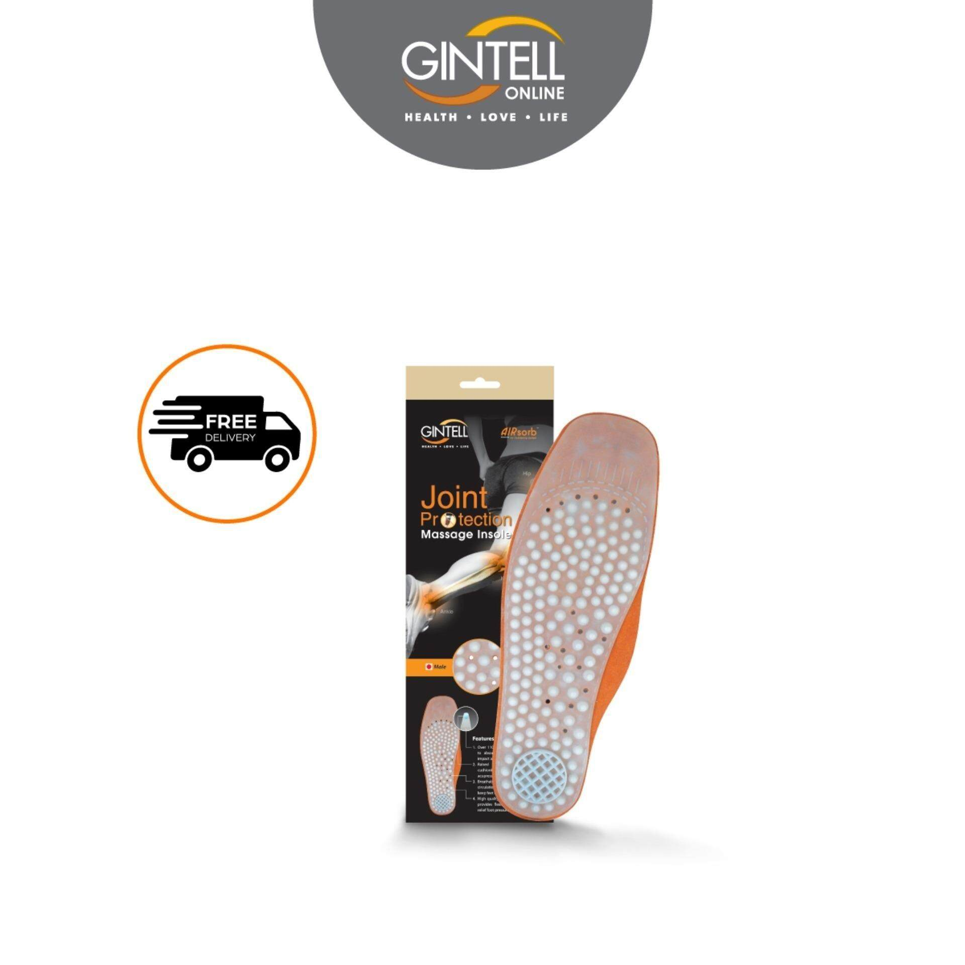GINTELL AIRsorb Air Cushioning System (Option: Male)