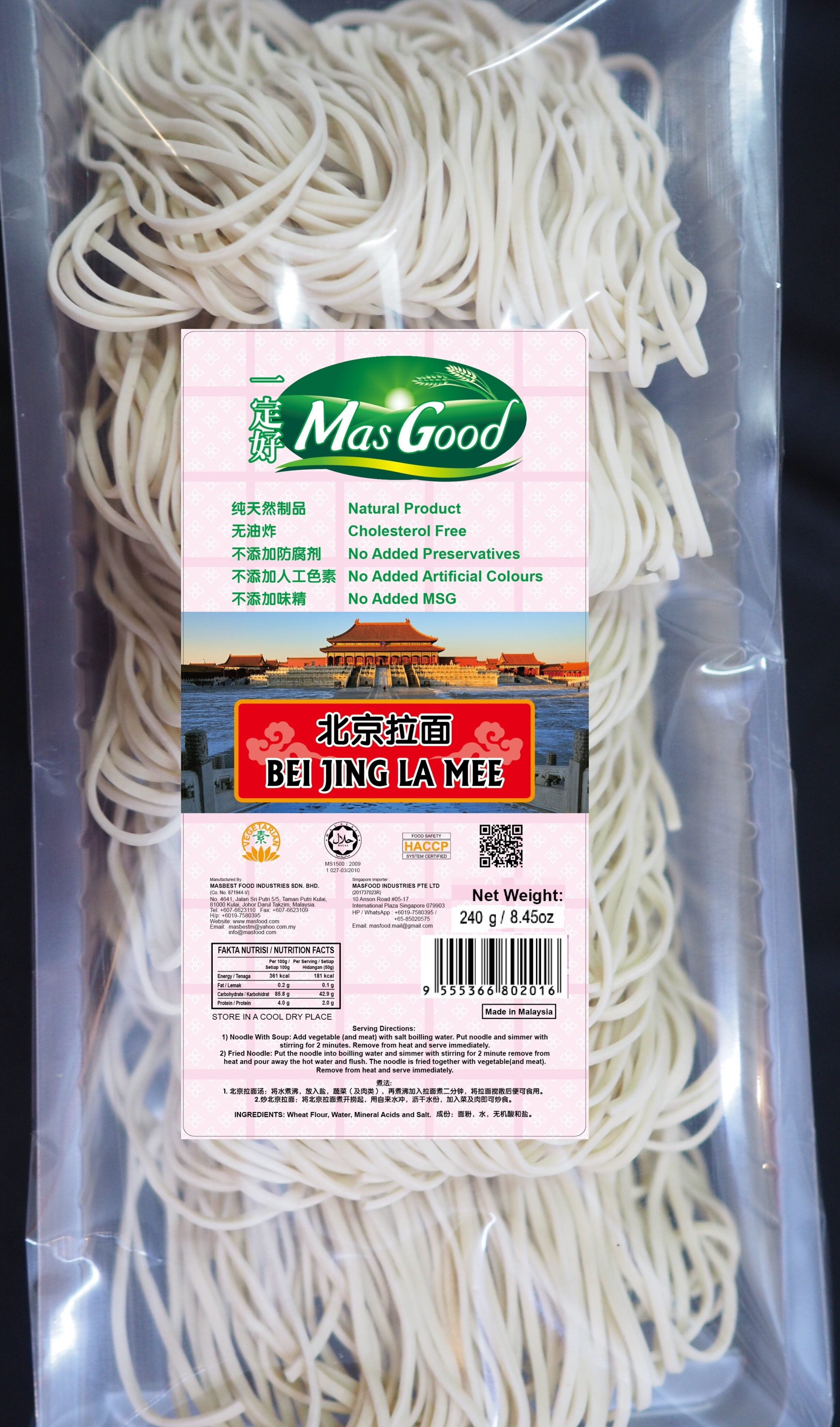 MASGOOD BEI JING LA MEE NOODLE 240G