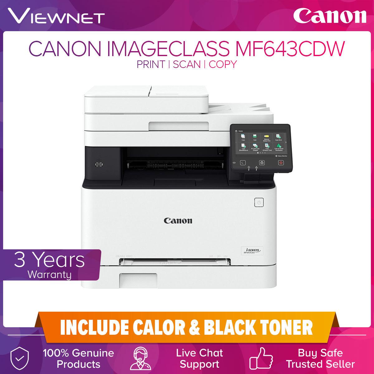 Canon imageCLASS MF643Cdw (Print Scan Copy) Laser Color Printer