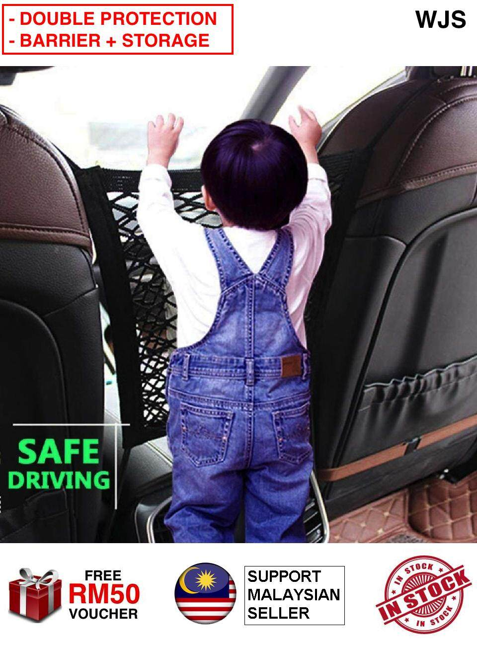 (DOUBLE PROTECTION) WJS Universal Car Side Seat Storage Mesh Organizer Mesh Cargo Net Hook Pouch Holder Back Seat Elastic Cargo String Net Pouch Holder for Bag Luggage Pets Kids Barrier Disturb Stopper BLACK [FREE RM 50 VOUCHER]