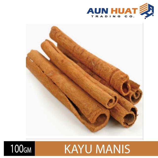 KAYU MANIS /CINNAMON 100GM士