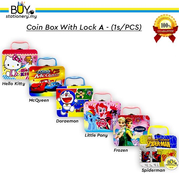 Coin Box With Lock A - (1s/PCS)