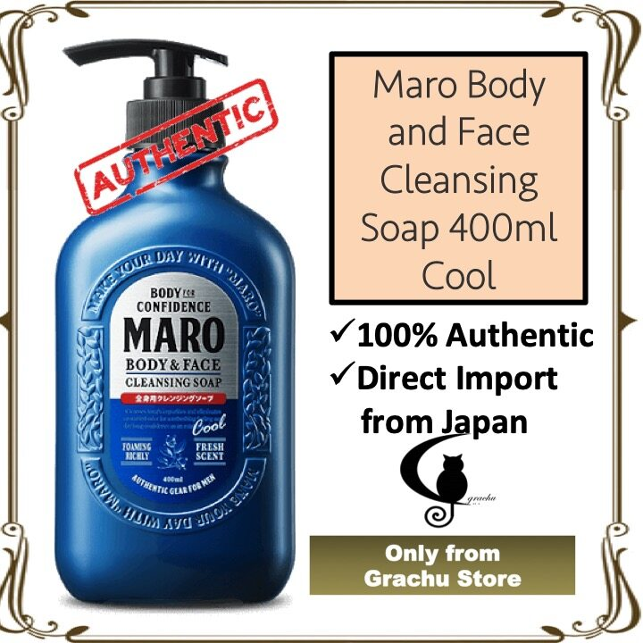 Maro Body and Face Cleansing Soap 400ml Cool - Original Made In Japan (READY STOCK)