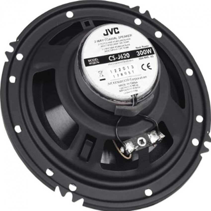 "JVC CS-J620 300W 6-1/2"" CS Series 2-Way Coaxial Car Speakers - Pair"