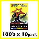 Lucky Star PVC Cover A4 / Rigid Sheet A4 / Transparent Cover A4 / Binding Cover A4 / Plastic Cover A4 (211 x 298mm) x 10 Packs