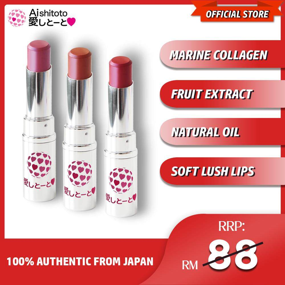 [Japan] Aishitoto Beauty Lip (4.8g) - Marine Collagen Lipstick Natural Oils Fruit Extracts Shea butter Moisturizing For dry chapped lips [Pearl Red] lipstick