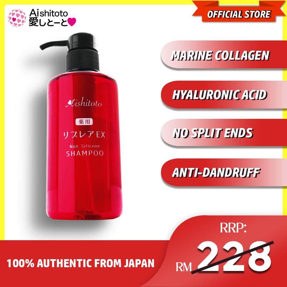[Japan] Aishitoto EX Hair Shampoo (400ml) - Silicone & Paraben Free, Medicated. For Hair Growth, prevent hair fall, split ends & strengthen hair follicles