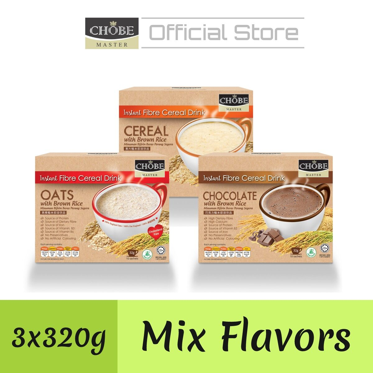 【Clearance Mix Flavors】Chobe Master® Brown Rice Drink【FREE Lassi Yogurt 50g】