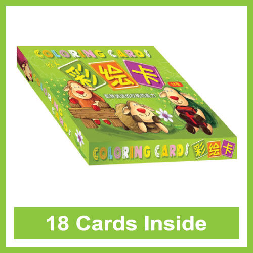 Ouranos Art Christian Mandarin Children Kids Boxed Coloring Cards 18 Different Designs
