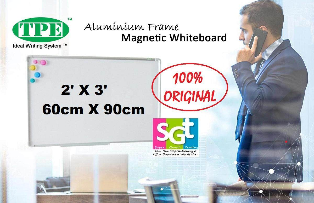 TPE Magnetic Whiteboard 2' x 3' (60 cm x 90 cm)
