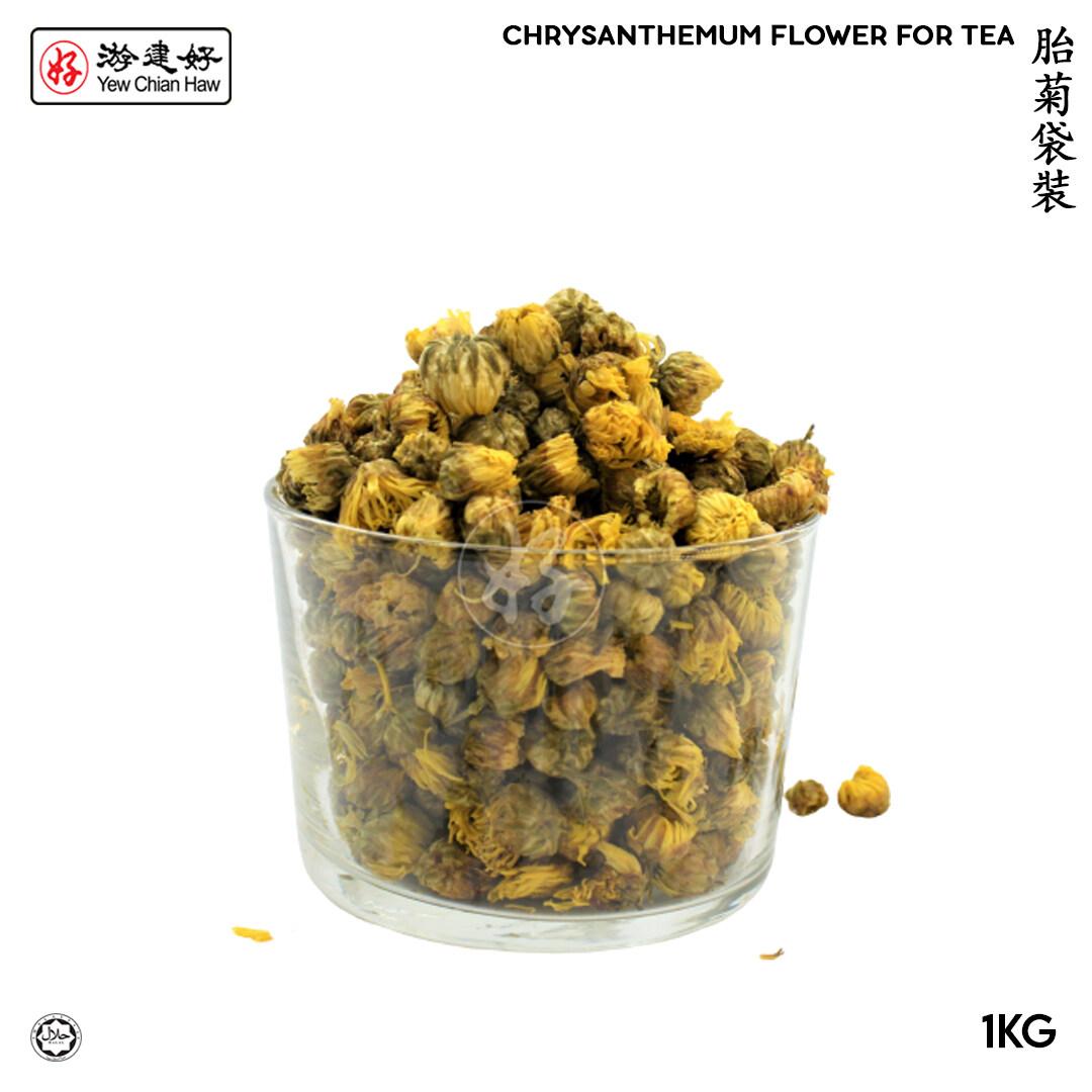 YCH 胎菊袋裝(1公斤) Chrysanthemum Flower for Tea (1KG Pack) (2 years shelf life) HALAL