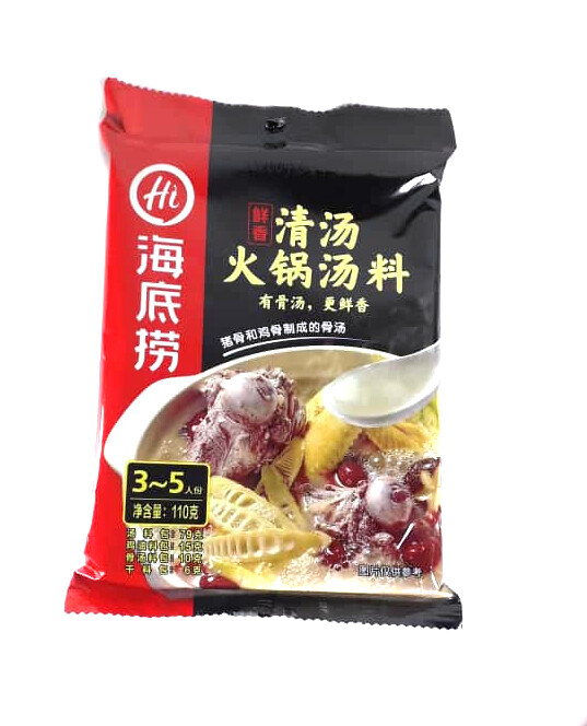 HaiDiLao Bone Broth  Instant Steamboat Hot Pot Soup Base 110G