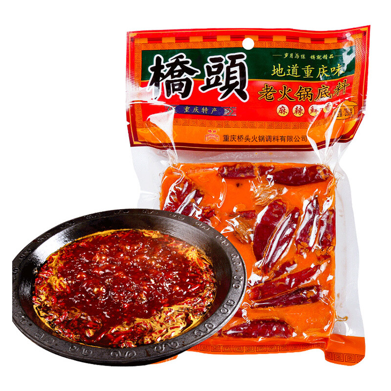 Qiaotou Chongqing Hotpot Butter spicy Seasoning 280g