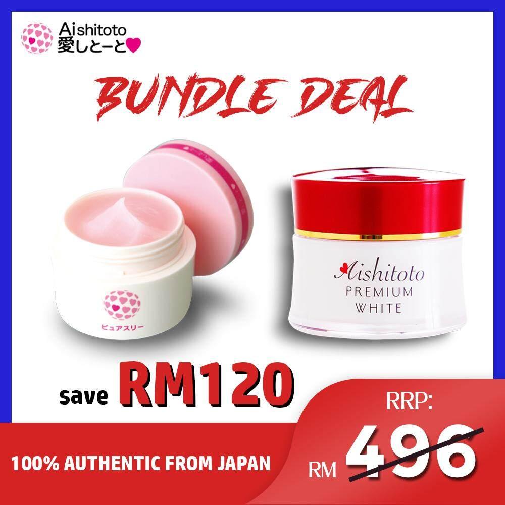 [BUNDLE DEAL] Aishitoto PREMIUM WHITE Whitening Cream (30g) + Aishitoto Special Care Gel (80g)