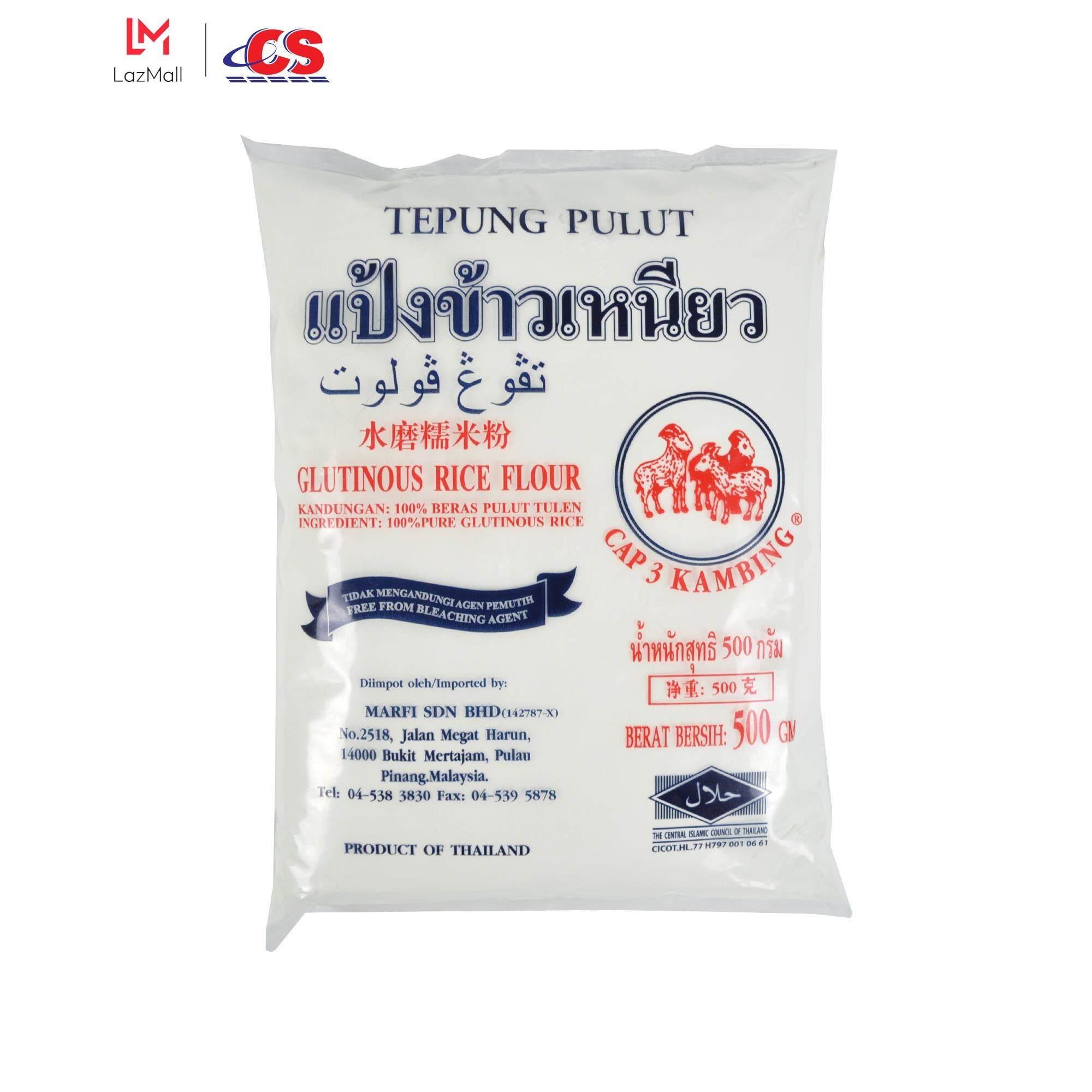 CAP 3 KAMBING Glutinous Rice Flour