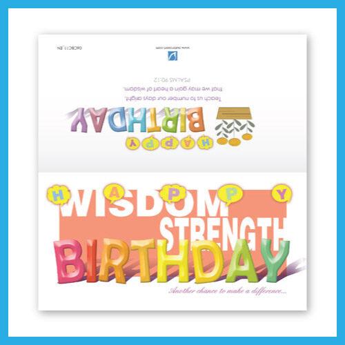 Ouranos Art Christian Gift For Friend Children English Happy Birthday Card 17x9cm