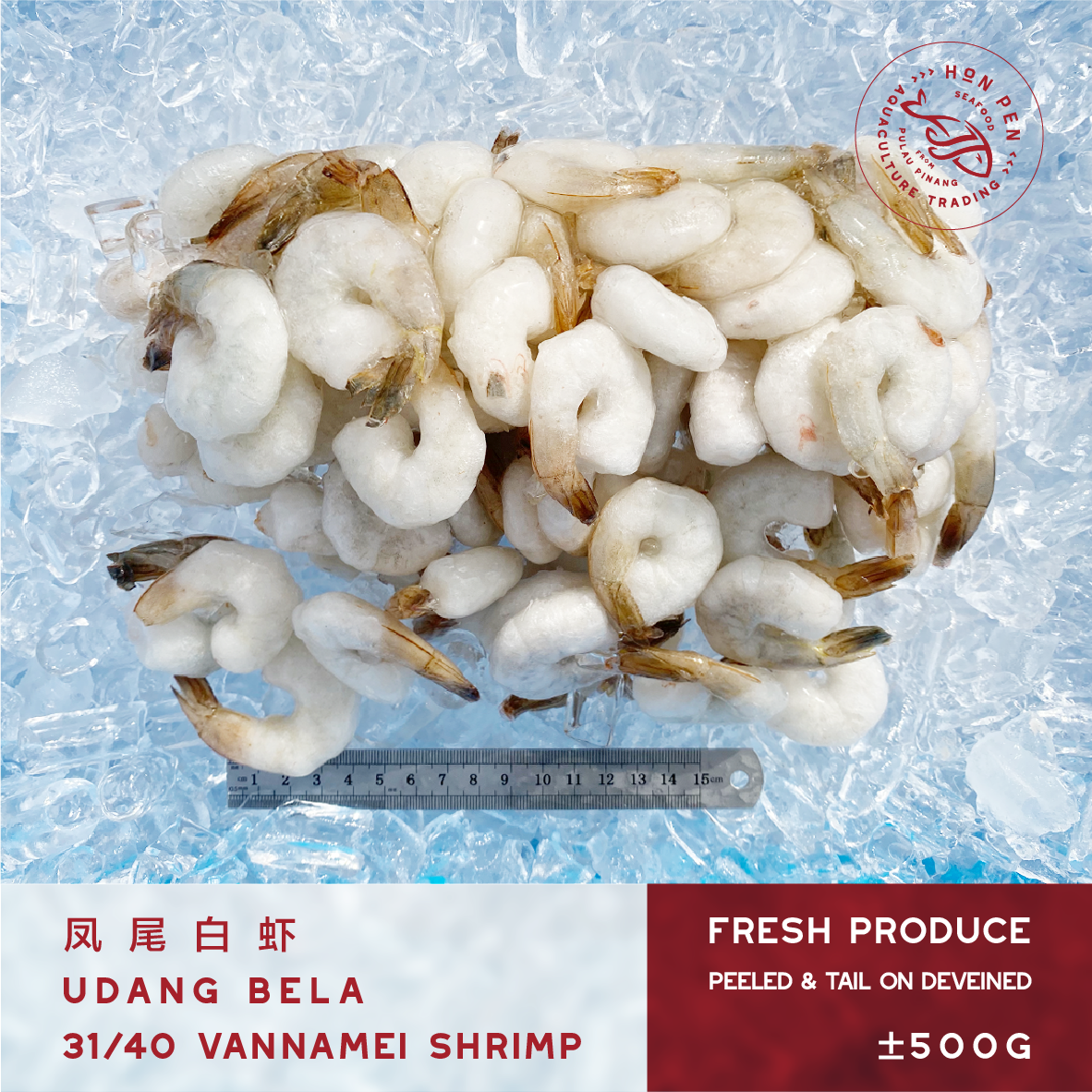 VANNAMEI SHRIMP 31/40 凤尾白虾 UDANG BELA (Peeled & tail on deveined) ±500g