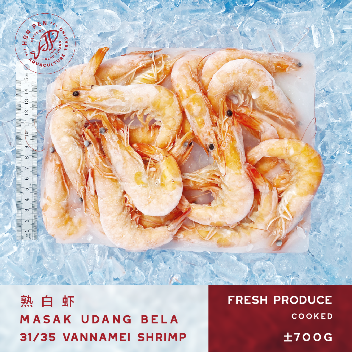 VANNAMEI SHRIMP 31/35 熟白虾 UDANG BELA (Cooked) ±700g