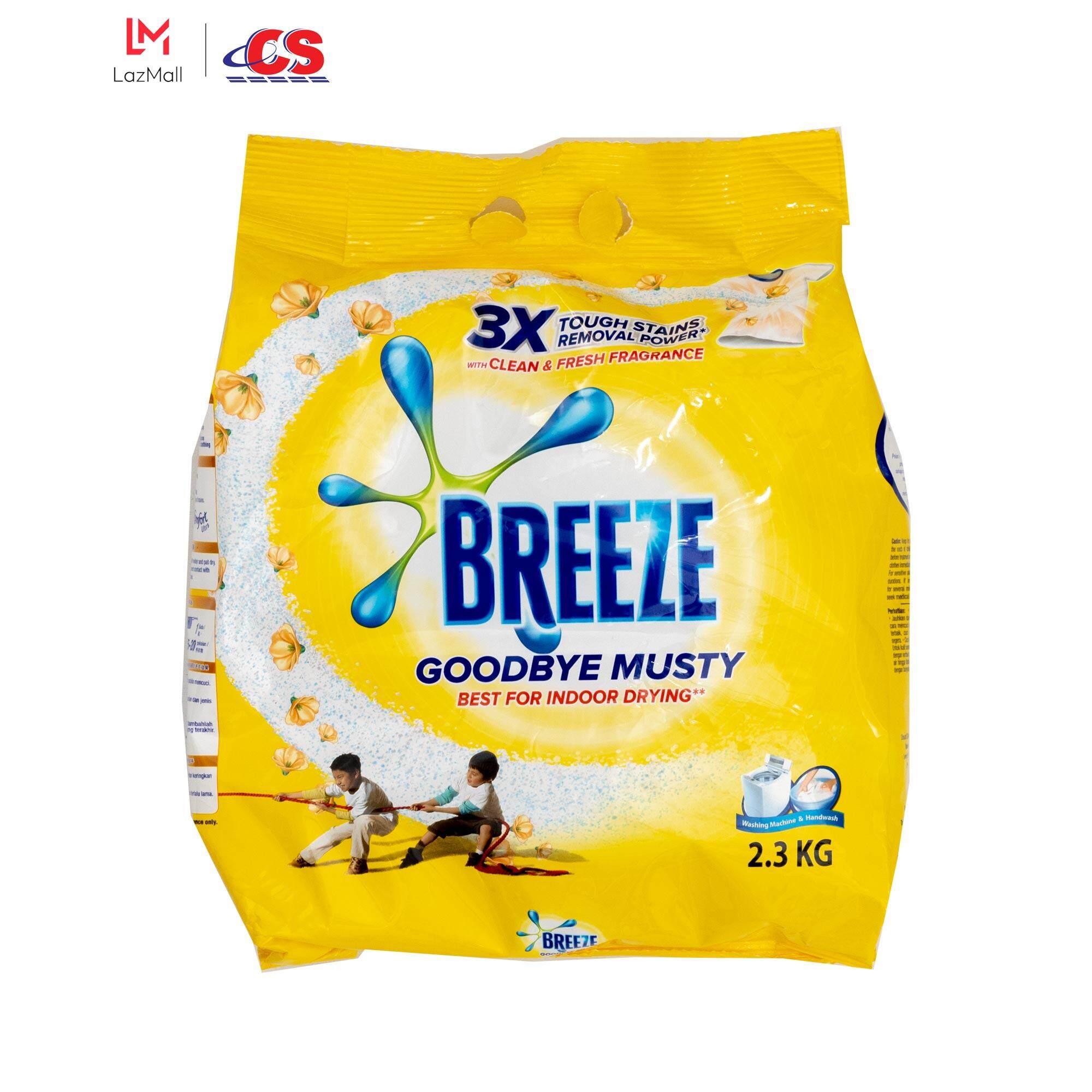 BREEZE Powder Goodbye Musty (Yellow) 2.3kg