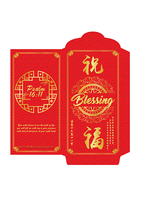 Chinese New Year Christian Classic Red Envelope Ang Pow 10 pcs