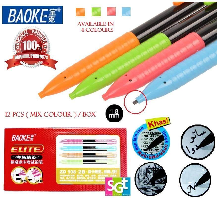 Baoke 1.8mm 2B Jawi Mechanical Pencil 12pcs/box (ZD108)