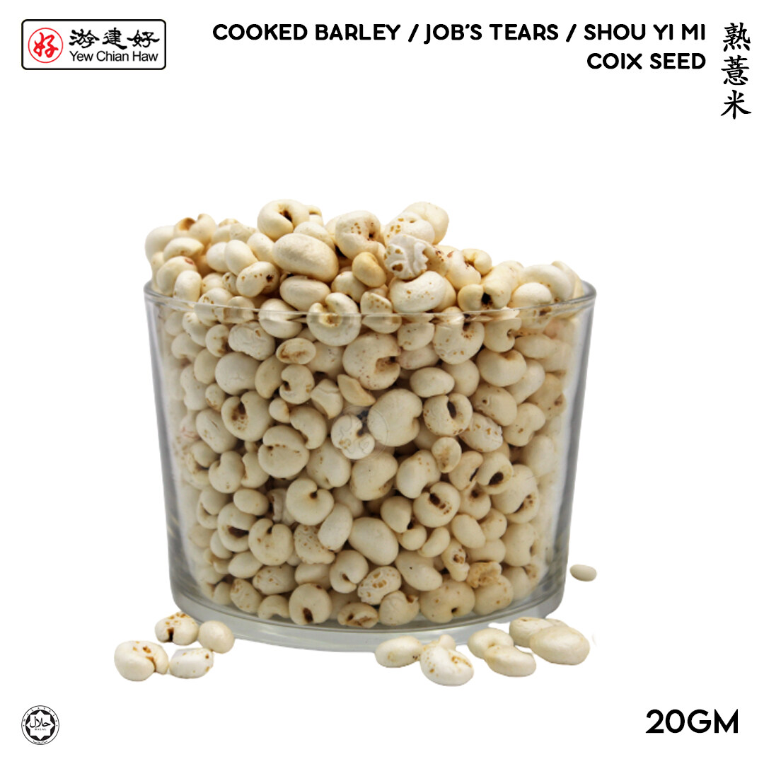 YCH Herbs 熟薏米 (20克) Cooked Barley / Job's Tears / Coix Seed / Shou Yi Mi (20g Pack) HALAL