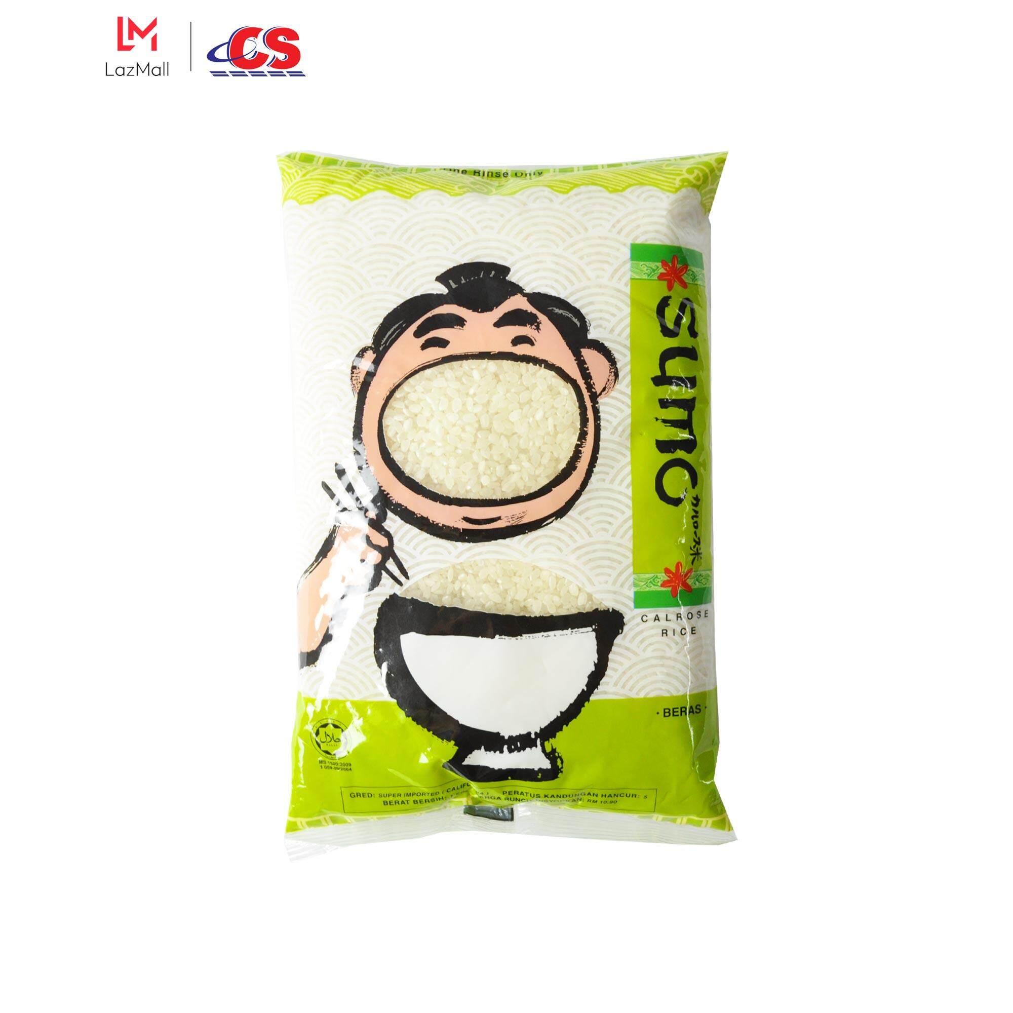 SUMO Calrose Rice 1kg