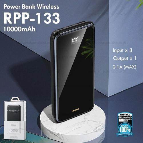 REMAX Mirror Series RPP-133 Wireless Charger Power Bank 10000mAh for Micro/Type-C/Lightning Phones - Black