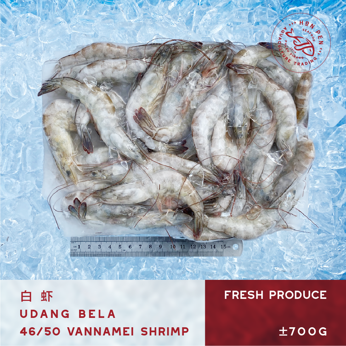 VANNAMEI SHRIMP 46/50 白虾 UDANG BELA (Seafood) ±700g