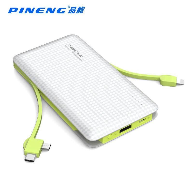 100% Original PN-956 10000mAh Power bank PN9563 output
