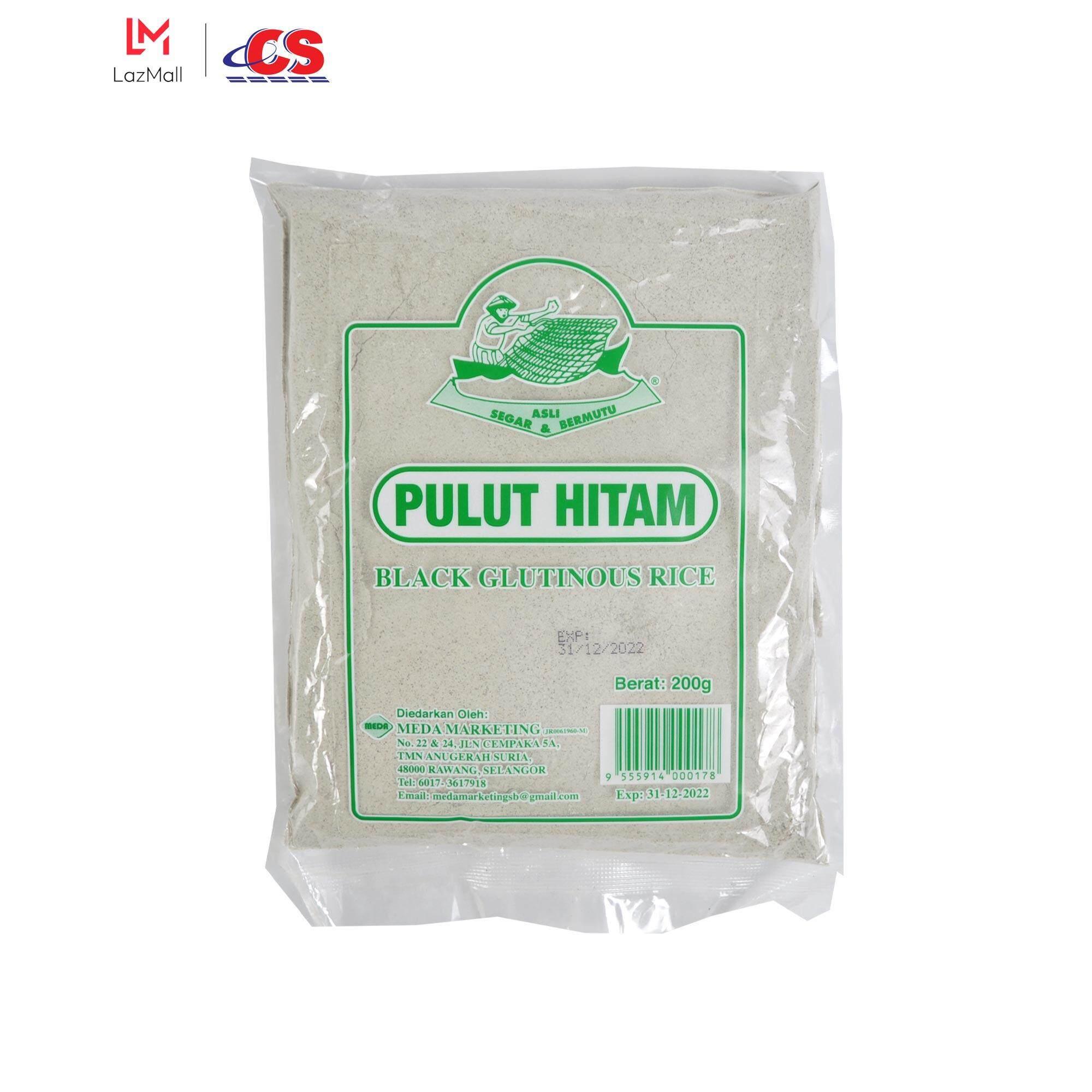 MEDA Black Glutinous Flour 200g