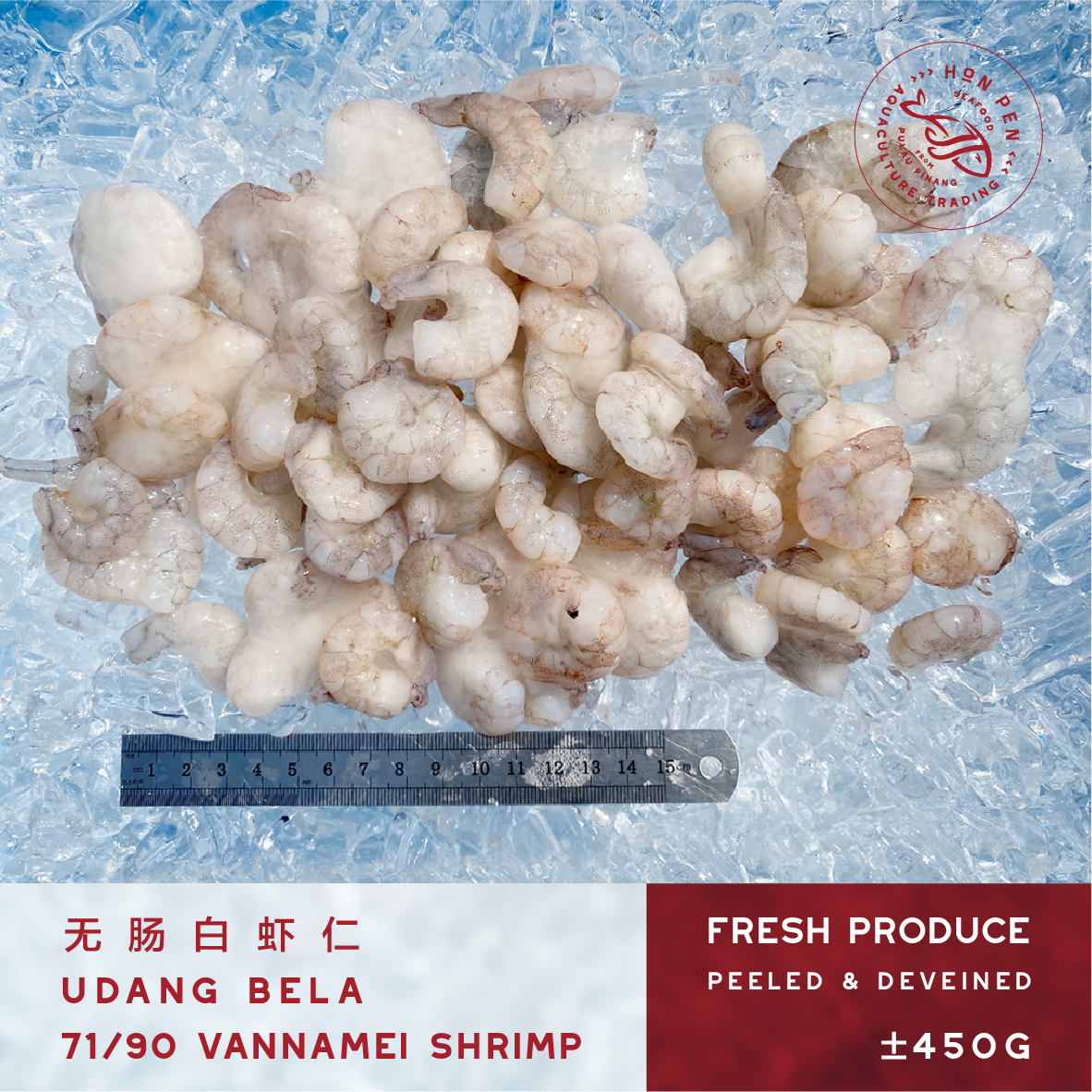 VANNAMEI SHRIMP 71/90 无肠白虾仁 UDANG BELA (Peeled & deveined) ±450g